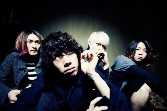news_large_ONEOKROCK_art20130206